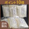 【石井さんのこんにゃく米6セット送料無料(乾燥こんにゃく米)ポイント10倍 無農薬】