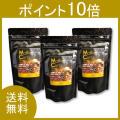 【送料無料 マザーカレー3個セット カレー粉 (フォーユー)】