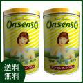 【送料無料 オンセンス 入浴剤 2缶(2.1kg×2) パインバス】
