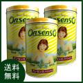 【送料無料 オンセンス 入浴剤 3缶(2.1kg×3) パインバス】