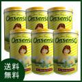 【送料無料 オンセンス 入浴剤 6缶(2.1kg×6) パインバス 発売記念キャンペーン】