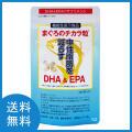【メール便送料無料 まぐろのチカラ粒 DHA&EPA 機能性表示食品】