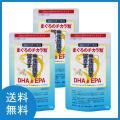 【メール便送料無料 まぐろのチカラ粒×3個セット DHA&EPA 機能性表示食品】