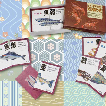 魚魚(とと)あわせ 加賀能登版【食育にゲームにつかえるおさかなかるた】