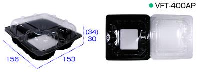 VFT-400APR 4穴BLW 1ケース(800枚)