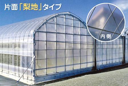 花野果(はなやか)サンクロス 0.15ミリ厚