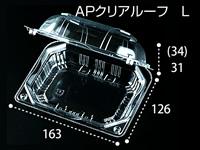 APクリアルーフ L (100枚)