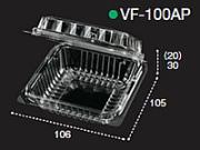 ミニトマトパック(PET素材) VF-100AP 4穴 1ケース(1500枚)