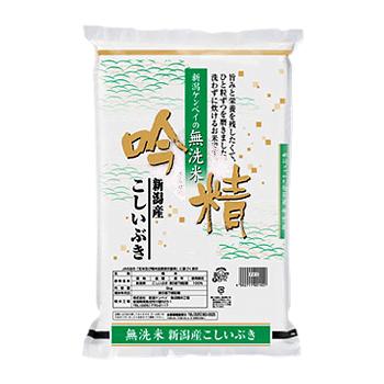 29年産 無洗米 新潟産こしいぶき5kg