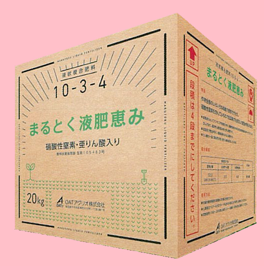まるとく液肥恵み10-3-4 農薬通販jp
