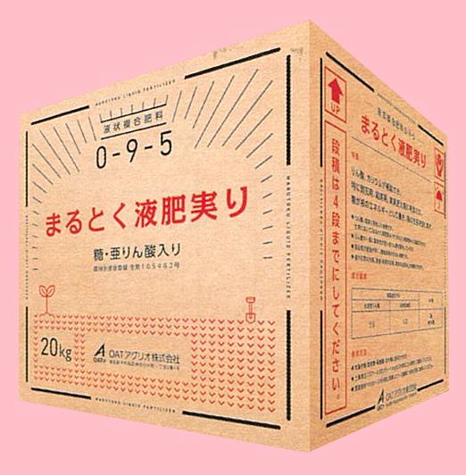 まるとく液肥実り(糖入り)0-9-5 農薬通販jp