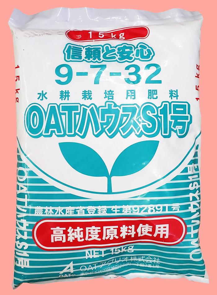 OATハウスS1号 農薬通販jp