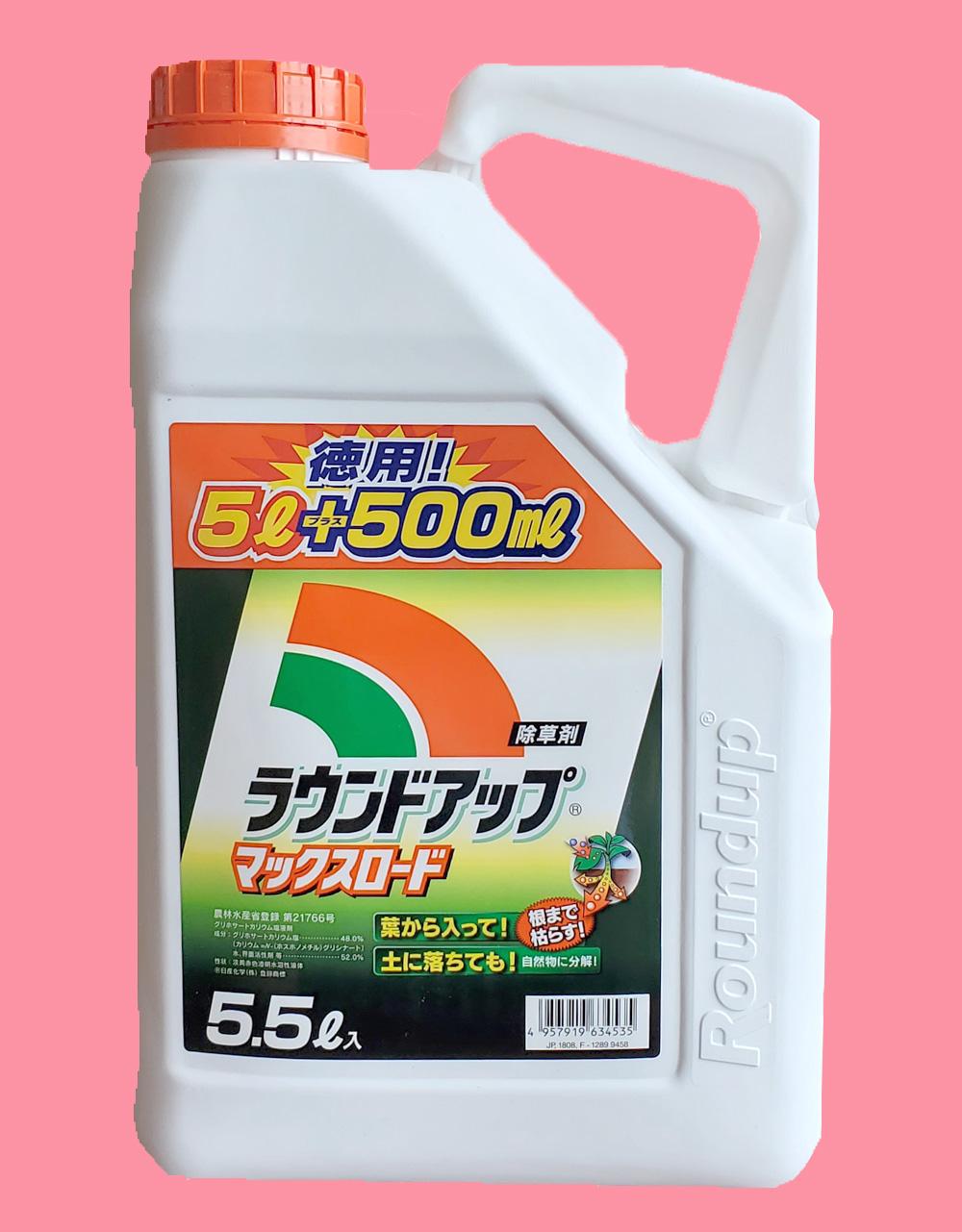 【除草剤】ラウンドアップマックスロード5.5L  【クレジットカードでのお支払い専用】