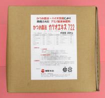 カツオエキス 農薬通販jp