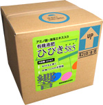 ひびき585 農薬通販jp
