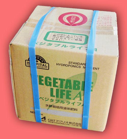 ベジタブルライフA 農薬通販jp