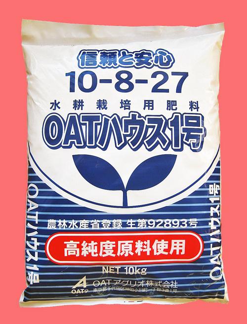 OATハウス肥料1号