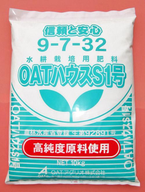 OATハウス肥料S1号
