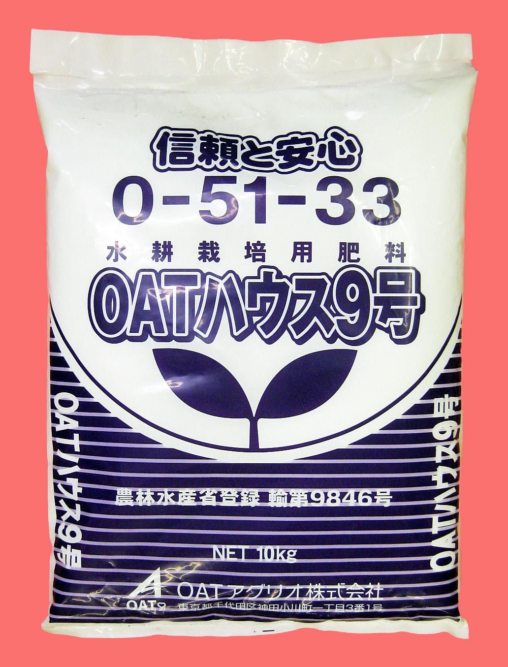 OATハウス肥料9号 農薬通販jp