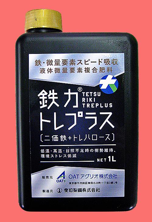 鉄力トレプラス 農薬通販jp