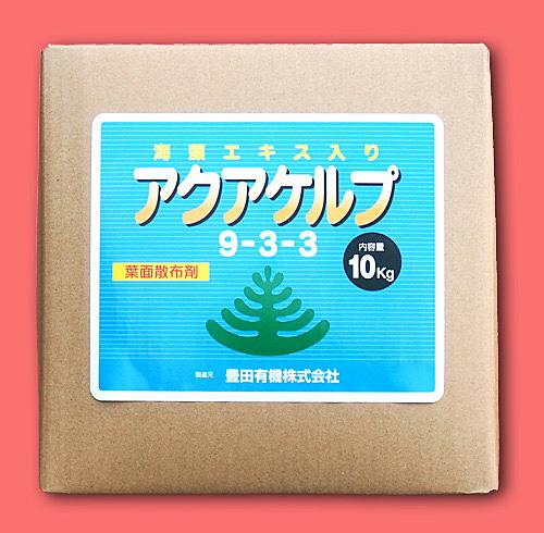 アクアケルプ933 農薬通販jp