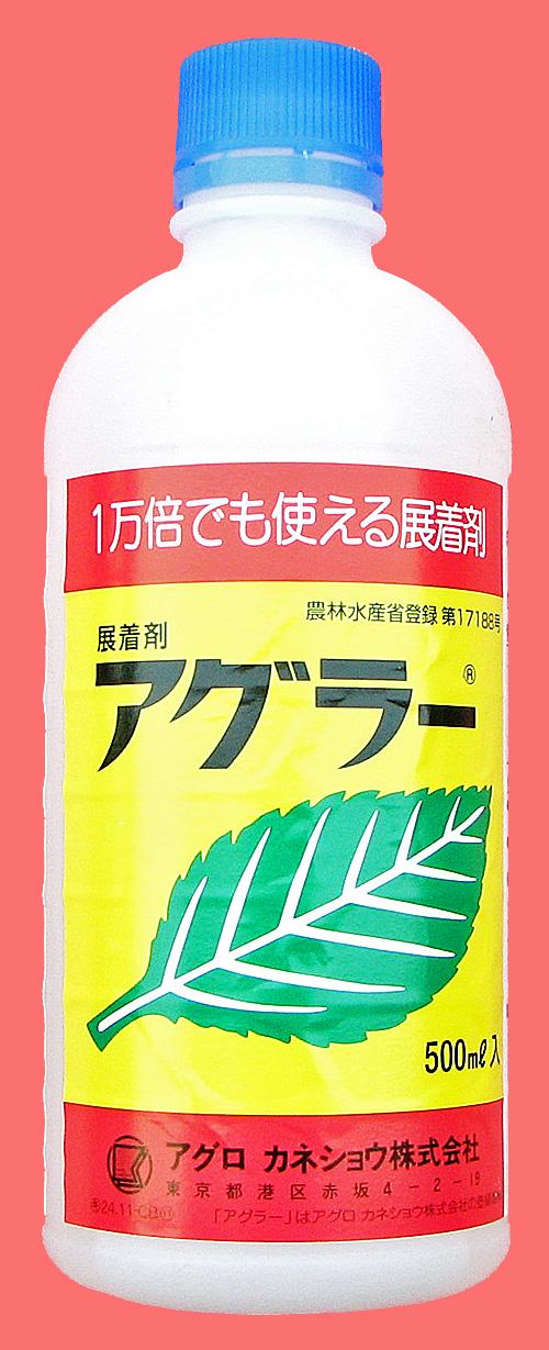 アグラー 農薬通販jp