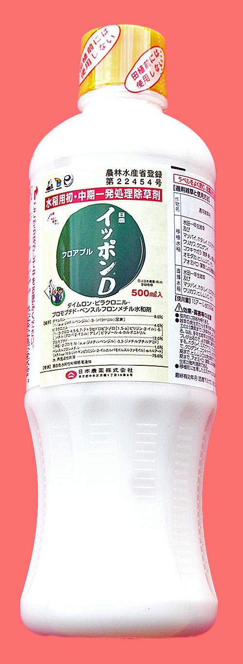 イッポンDフロアブル 農薬通販jp