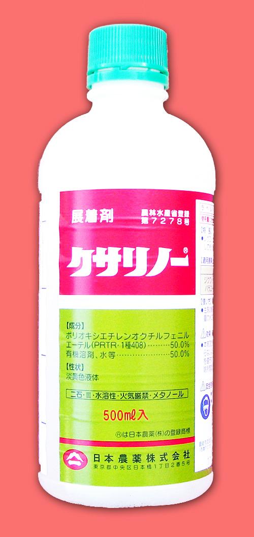 クサリノー 農薬通販jp