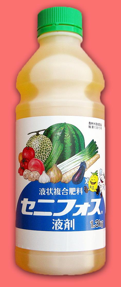セニフォス 農薬通販jp