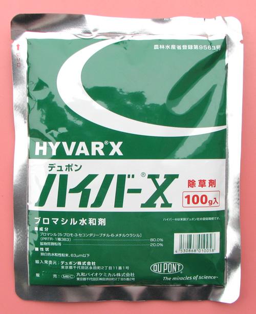 ハイバーX 農薬通販jp