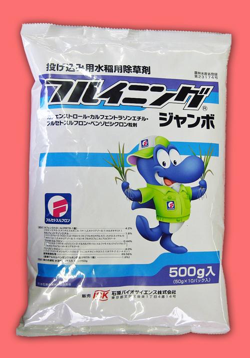フルイニングジャンボ 農薬通販jp