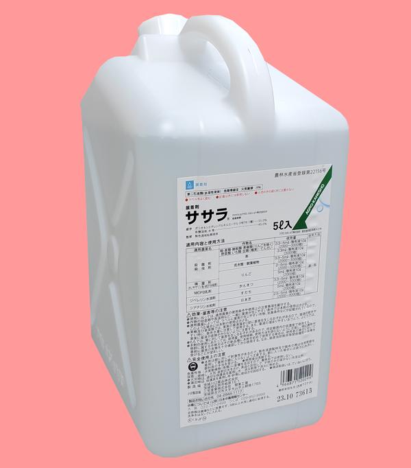 ササラ 農薬通販jp
