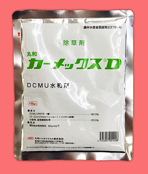 【除草剤】カーメックスD水和剤(100g)  【10,000円以上購入で送料0円 安心価格】
