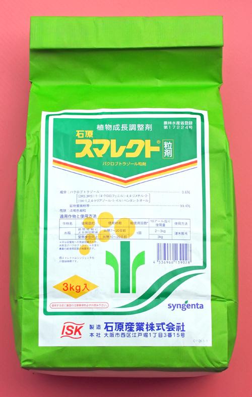 スマレクト粒剤 農薬通販jp