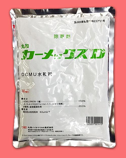 カーメックスD水和剤 農薬通販jp