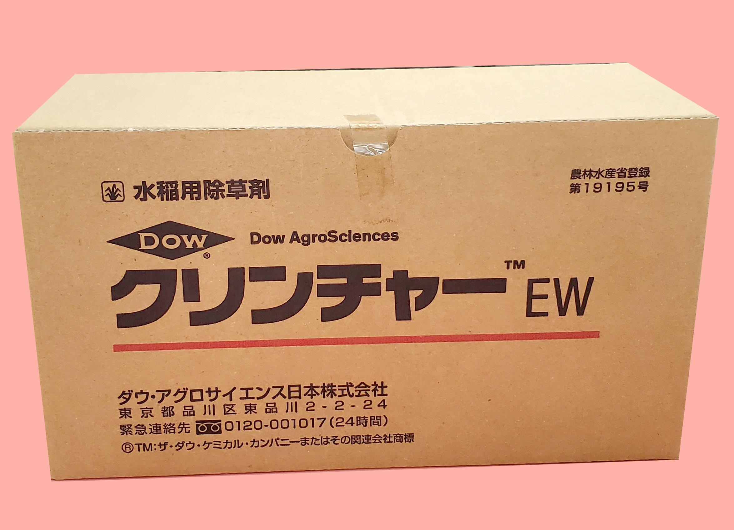 クリンチャーEW 農薬通販jp