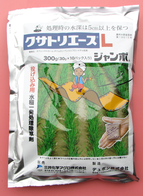 クサトリエースLジャンボ 農薬通販jp