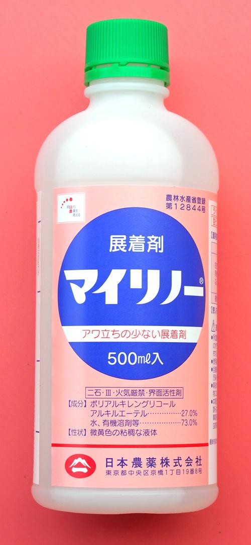 マイリノー 農薬通販jp