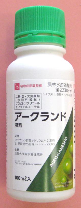 アークランド液剤 農薬通販jp