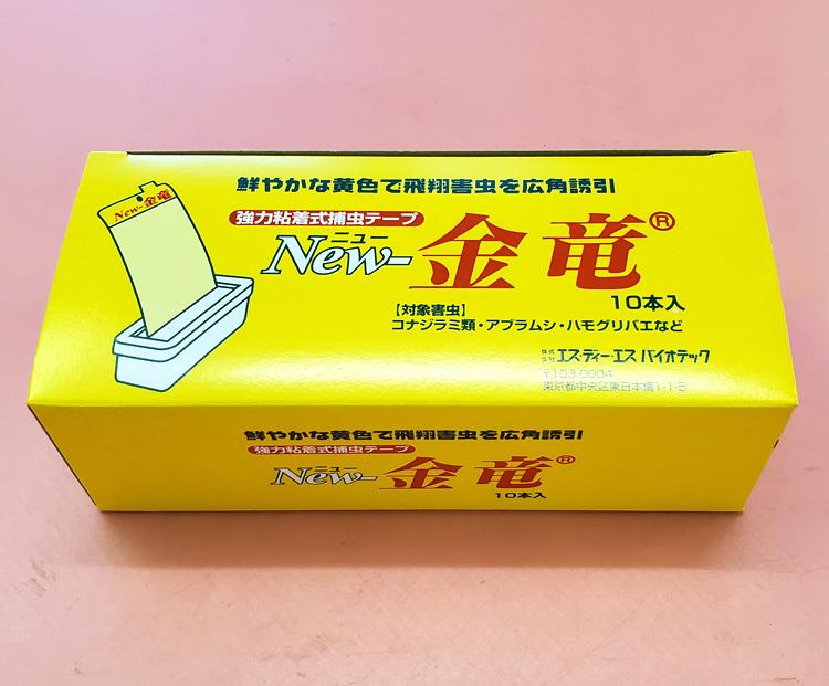 ニュー金竜 農薬通販jp