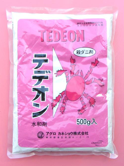 テデオン水和剤 農薬通販jp