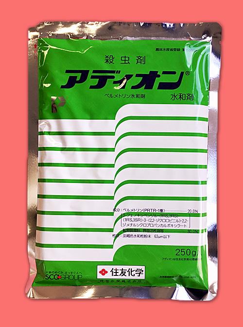 アディオン水和剤 農薬通販jp