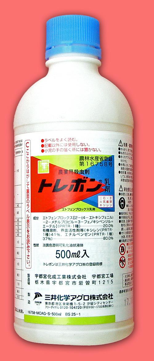 バスタ液剤 農薬通販jp