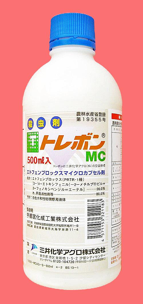 トレボンMC 農薬通販jp