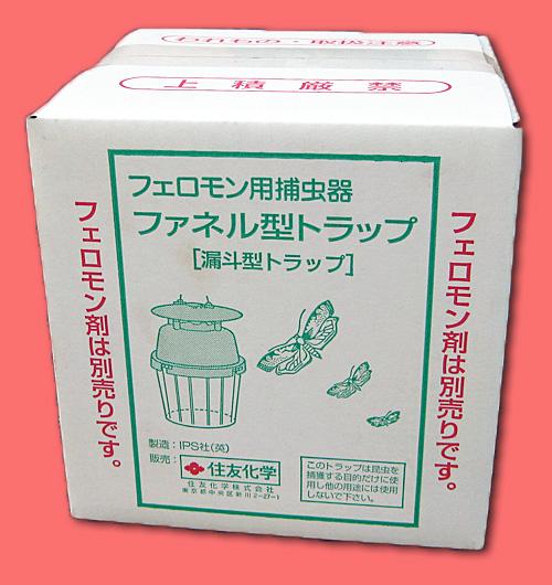 ファネルトラップ 農薬通販jp