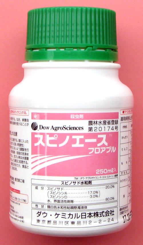 スピノエースフロアブル 農薬通販jp