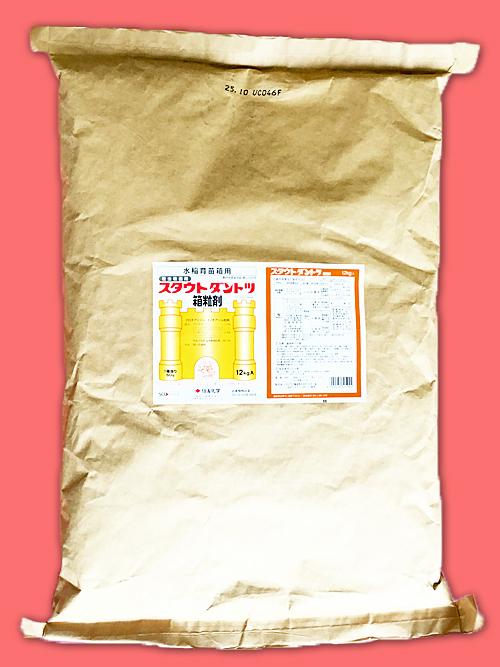 スタウトダントツ箱粒剤 農薬通販jp