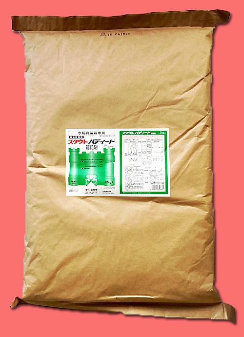 スタウトパディート箱粒剤 農薬通販jp