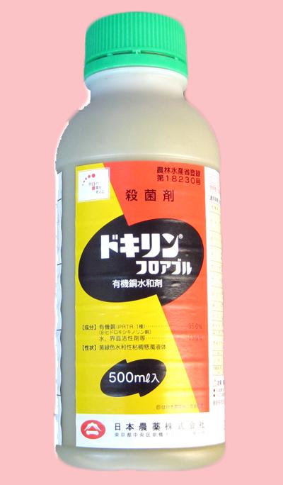ドキリンフロアブル 農薬通販jp