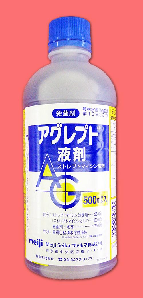 アグレプト液剤
